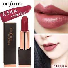 Xuefi magnetic absorption moisturizing lipstick as 01 #