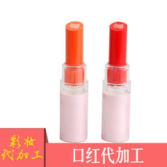 Double color sandwich cat head lipstick lip mascar 3.5 g