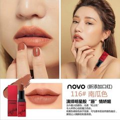 Genuine color makeup NOVO square tube matte mist f 1 # color red bean paste