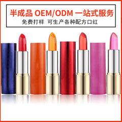 化妆品口红OEM代工持久滋润果冻口红唇膏oem贴牌代加工彩妆厂家 3.8g