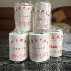 Manufacturer direct selling paper pen roll paper t violet