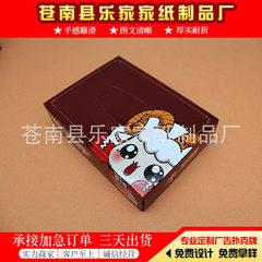 盒抽餐巾纸定制 广告抽取式面巾纸纸巾定做 原木浆餐巾纸定制