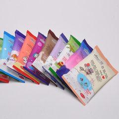 十二星座主题湿巾 婴儿宝宝湿纸巾10片旅游酒店学生便携装  批发