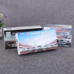 车行宣传原生木浆广告纸巾  便携式盒装餐巾纸 批发纸巾盒