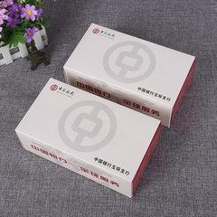 定制广告抽纸盒装纸巾印刷logo批发定做原木面巾盒彩印抽纸盒定制