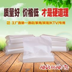 Manufacturer direct selling car cylinder paper tow 18 * 6.8 cm