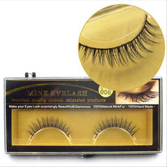 Hot selling nude makeup false eyelash ferret hair  006 (pair)