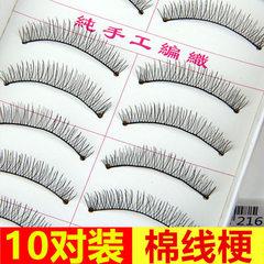False eyelash pure manual multi - layer thick cili 500