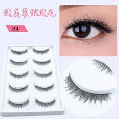 B4 hot selling manual cross false eyelashes wholes Five for