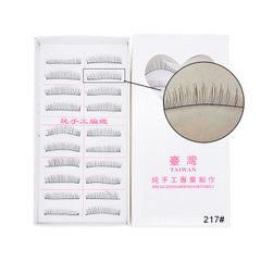 Taiwan pure manual 217 false eyelashes natural nud Taiwan handmade false eyelashes