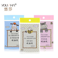 YOUSHA gentle clean blotting paper cartoon series  YU008-1
