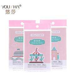 YOUSHA fresh clean oil absorbent paper original wo YU010-1