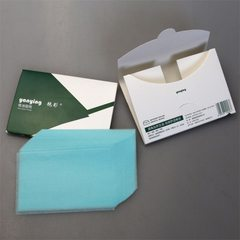 Brilliant blue film oil absorption paper oil absor 9 x6cm