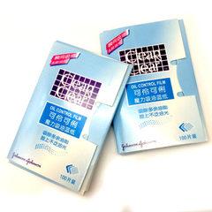 Wholesale can blue classic oil absorption paper cl 6.7 CM * 4.5 CM