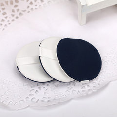 Air cushion powder puff non-latex air cushion make 5000 / box