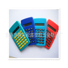 Supply TD2030 electronic gift calculator (8-digit) There is no limit