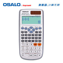 OSALO osce calculator 991ES PLUS solar 417 multifu