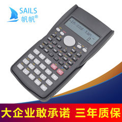 External dry battery 82MS scientific function calc black