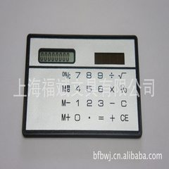 Supply solar calculator silicone calculator electr Silvery white