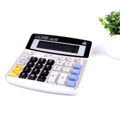 Feng long fa calculator ct-5500 medium double powe