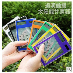 High-quality goods wholesale Korea gift transparen Black, white, green, yellow, orange, red, blue and purple (random color)