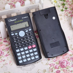 82ms-a /B scientific function calculator for prima black
