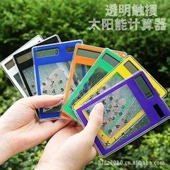 Windows genuine multifunction calculator transpare Color random delivery