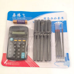 The factory supplies business office set calculato The picture color