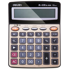 Right hand 1559 voice calculator office finance bu