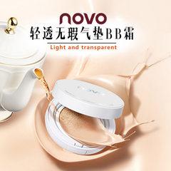 Authentic NOVO clean and flawless air cushion BB c 5096 air cushion # 1