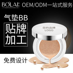 化妆品气垫bb霜oem遮瑕亮颜素颜霜爆款防护bb隔离霜 贴牌加工批发