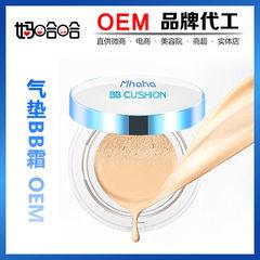 Heilongjiang cosmetics OEM processing tianjin shan 15