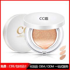 Cosmeceuticals natural air cushion BBCC cream isol 30