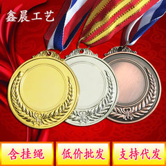 Metal medal zinc alloy medal custom school sports  Grain head with a diameter of 6.5cm is 40g