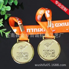 The factory supplies the school sports meet marath Can be customized