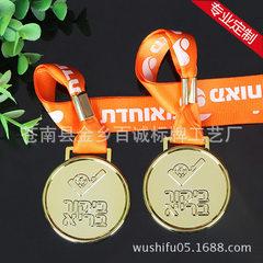 厂家供应 学校运动会马拉松金属奖牌制作 通用运动会荣誉礼品奖牌 可定制