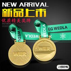 厂家定制 金属奖牌 广告奖牌 通用款镀金镀银运动会比赛奖牌 可定制