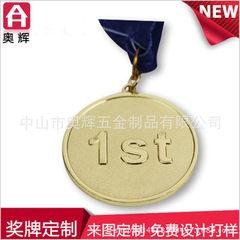 厂家批发银箔先进奖牌 运动会奖牌挂牌马拉松奖章纪念品定制包邮