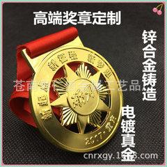 马拉松奖牌 镂空比赛奖牌定制 锌合金奖章 电镀奖牌 运动奖章