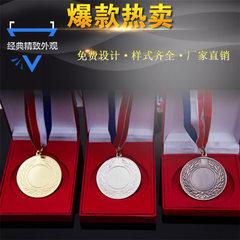 奖牌定做运动会比赛奖牌制作奖章金属挂牌金银铜牌儿童奖牌定制