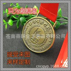 比赛奖章 运动会奖牌 马拉松跑步奖章 微马奖章 锌合金立体奖章