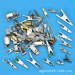 19mm color long tail clip large bill clip swallow  19 mm