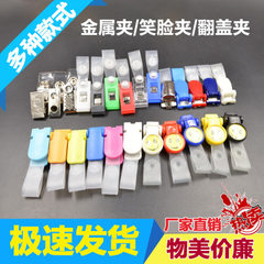 Wholesale id card clip clasp student id card set c general