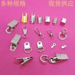 We supply metal clip factory card holder with smoo large