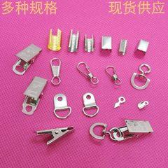 供应金属夹子 厂牌夹扣 光面证件夹 胸卡夹 物美价廉高品质 大号