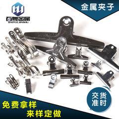 Manufacturer order to do round head book clip bill 20 mm * 20 mm