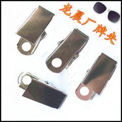 厂家供31mm光身银白色厂牌夹 5.0mm圆内孔金属胸卡夹厂牌夹子 12*31MM