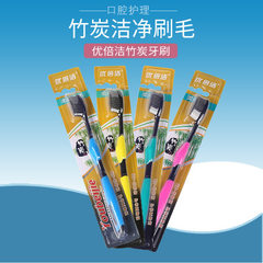 5166 youbaijie toothbrush bamboo charcoal soft sil Mixed color hair 19 * 2 cm