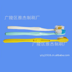 Large brand small object toothbrush 10 family inst white 24 * 18.5 CM