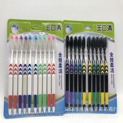 South Korea bamboo charcoal nanometer 10 toothbrus white
